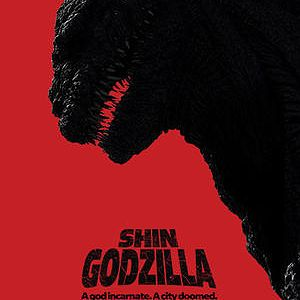Shin Godzilla (US movie poster)